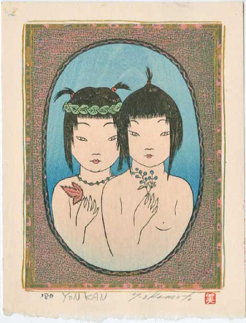 Yoshimi Okamoto Woodblock Yon Kan