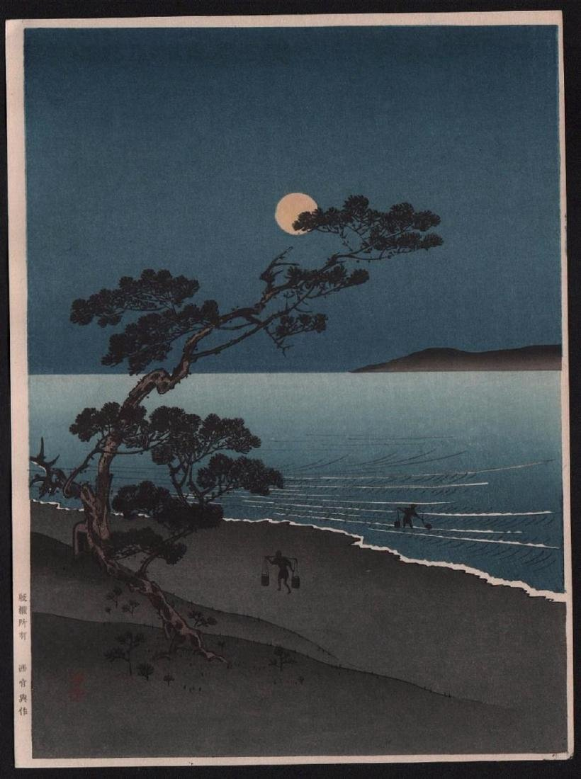 Yoshimuni Woodblock by the River