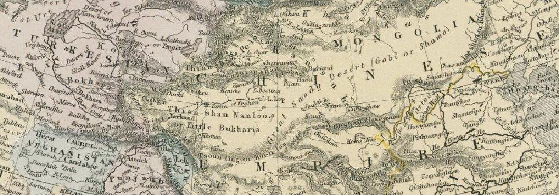 Hall: Antique Map of Asia, 1856 - 2