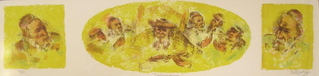 Chaim Gross Talmidim Lithograph
