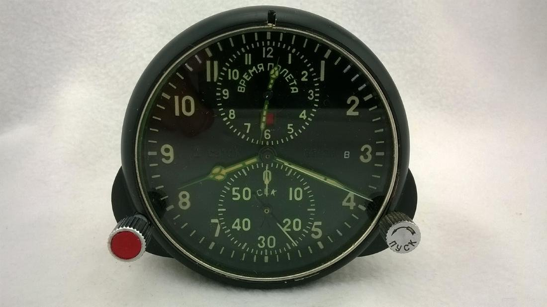 Aviation watches pilot for the fighter MiG (????/USSR)