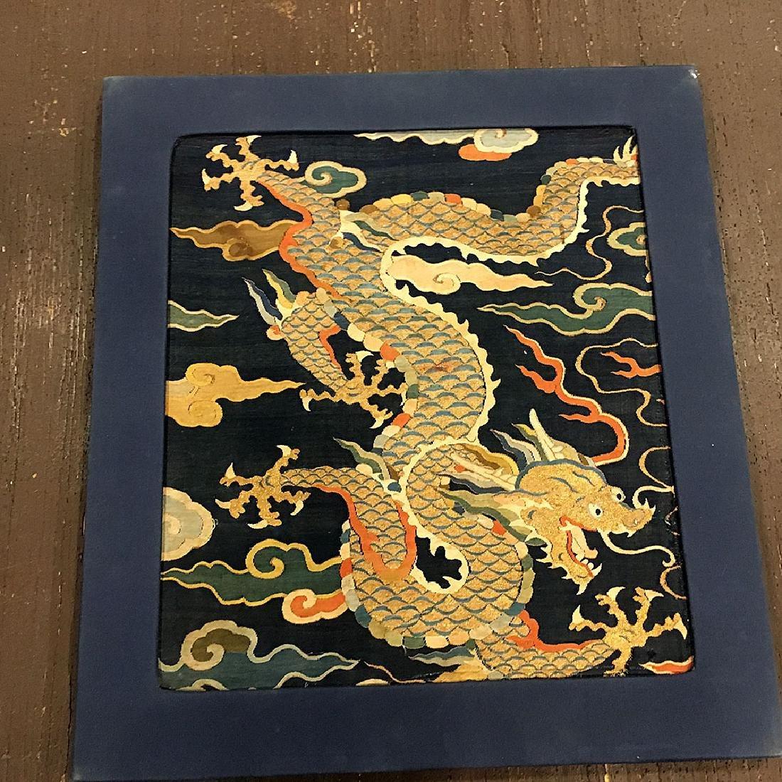 Late Ming Dynasty Kosu Textile 1.10x1.6