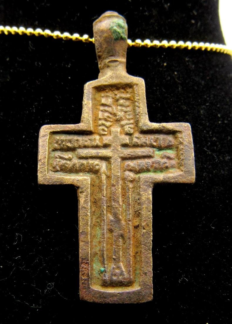 Late Medieval Bronze Decorated Cross Pendant