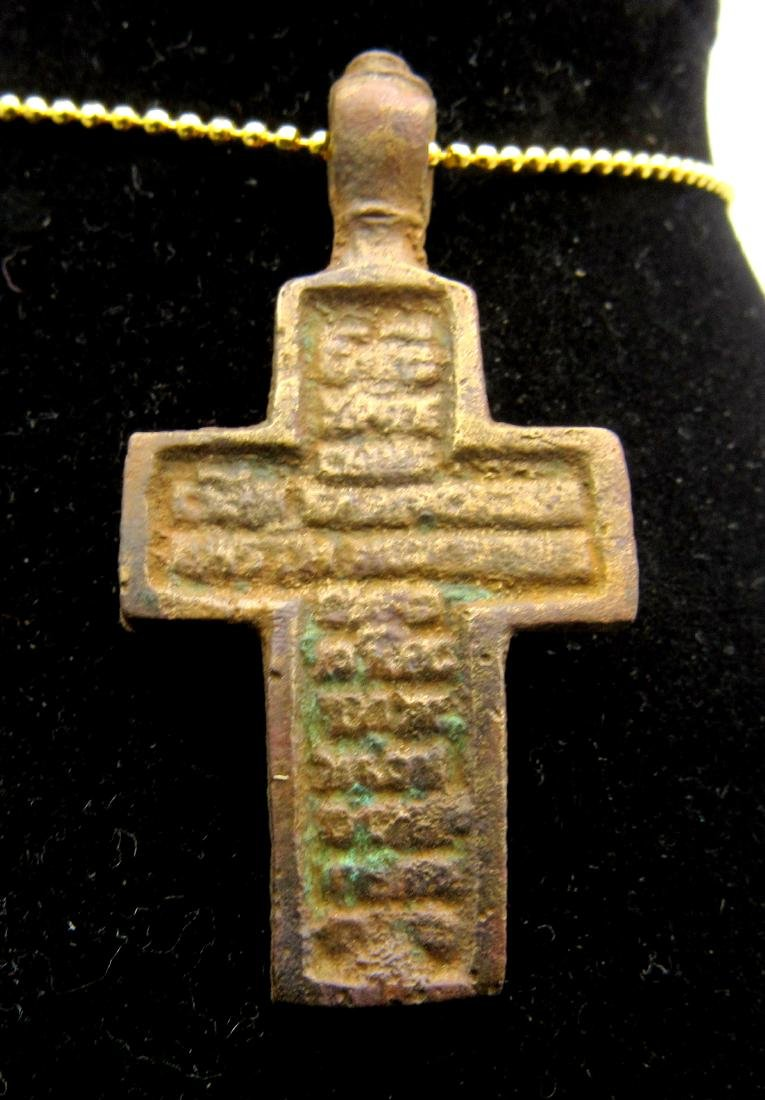 Late Medieval Bronze Decorated Cross Pendant - 2