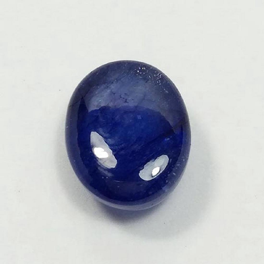 12.30 Carat Loose Blue Madagasgar Sapphire Cabochon