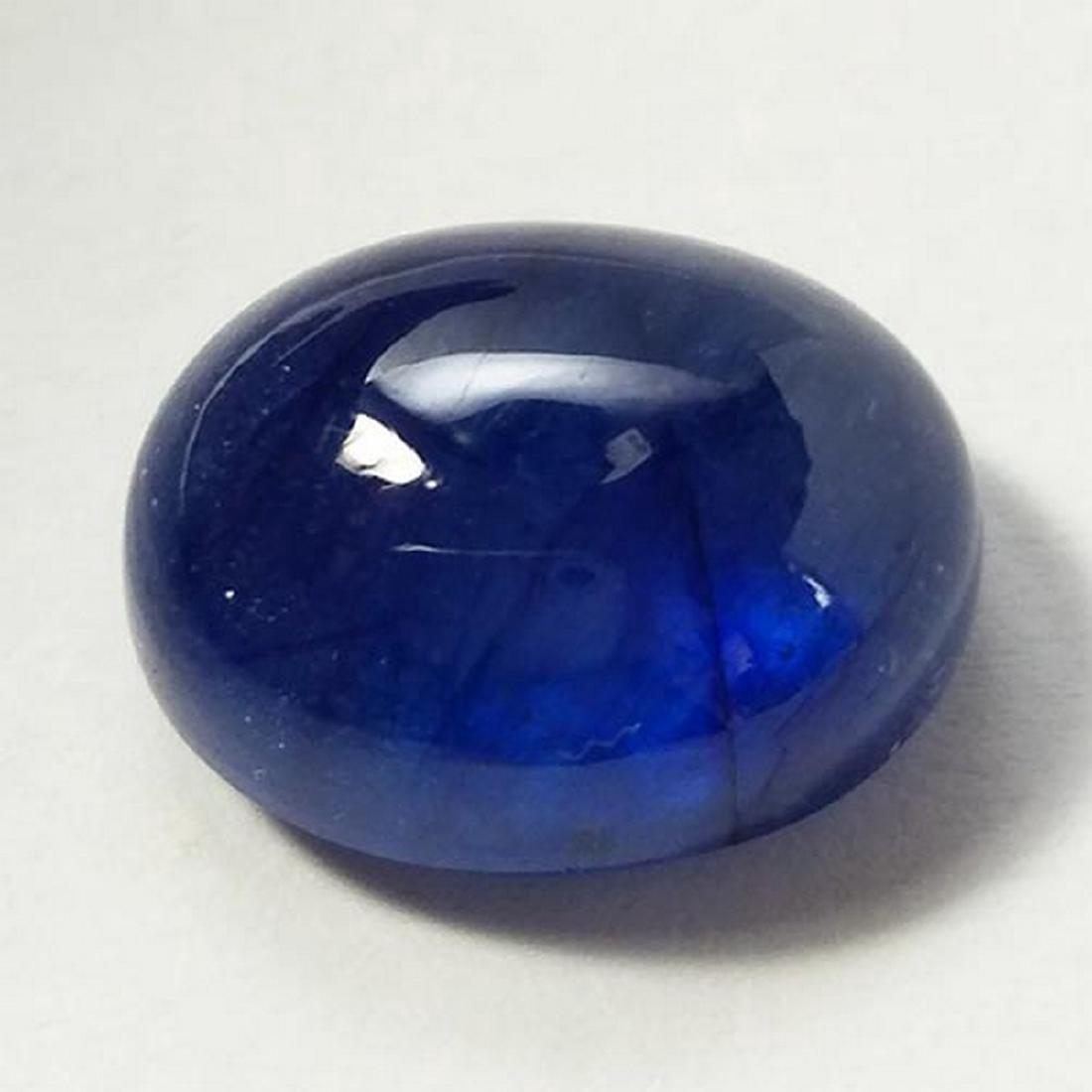 12.30 Carat Loose Blue Madagasgar Sapphire Cabochon - 4
