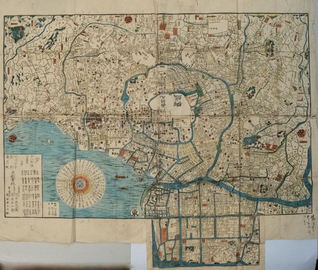 Antique Edo Period Japanese Map of Tokyo, 1864