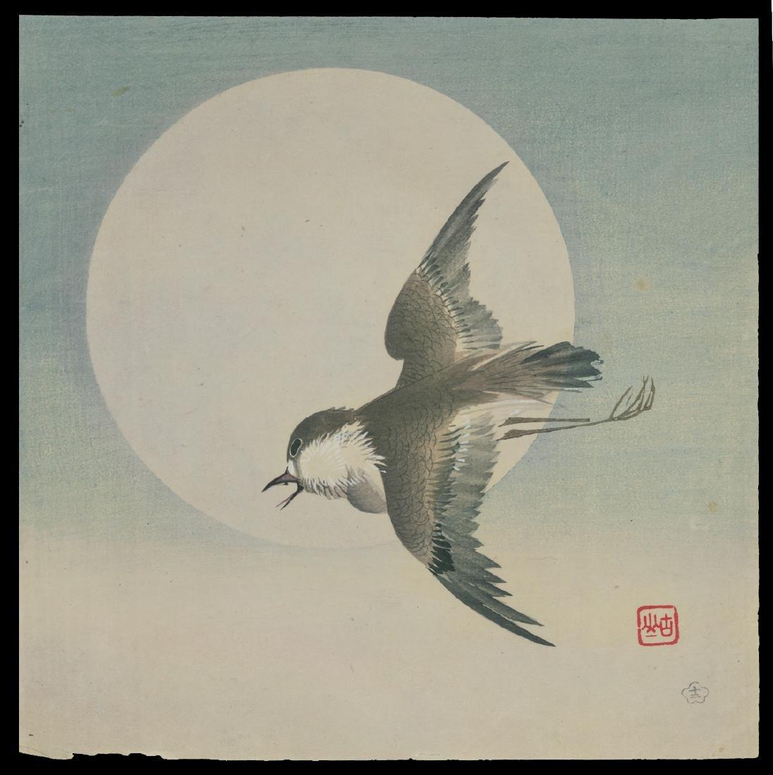20th Century Japanese School Woodblock Bird & Moon