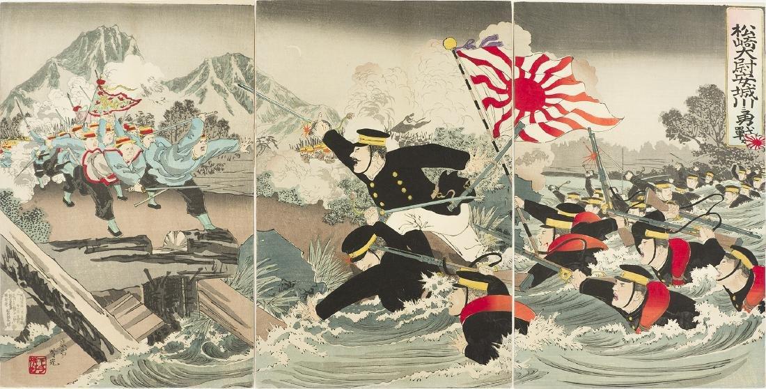 Adachi Ginko Woodblock Triptych Captain Matsuzaki