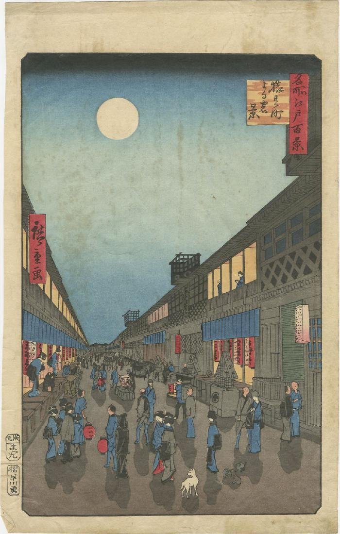 Ando Hiroshige Woodblock Night View of Saruwaka-machi