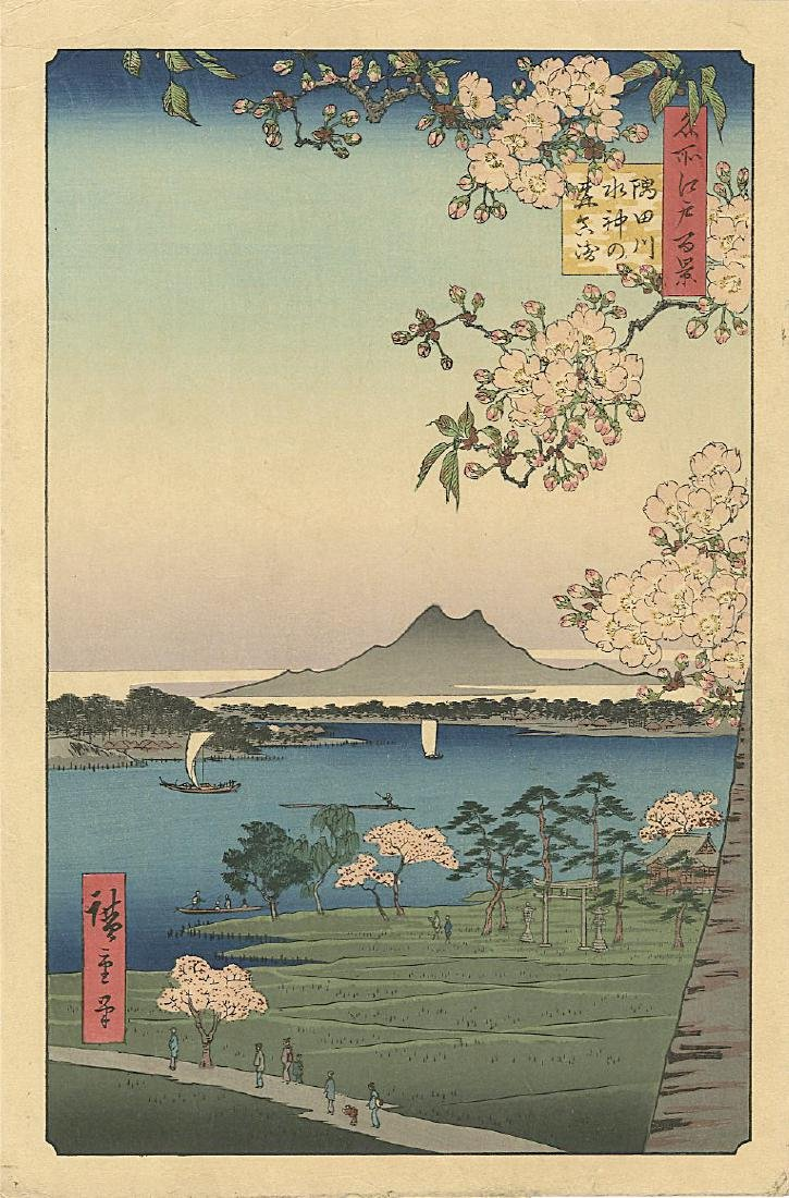 Ando Hiroshige Woodblock Suijin Shrine & Massaki, River
