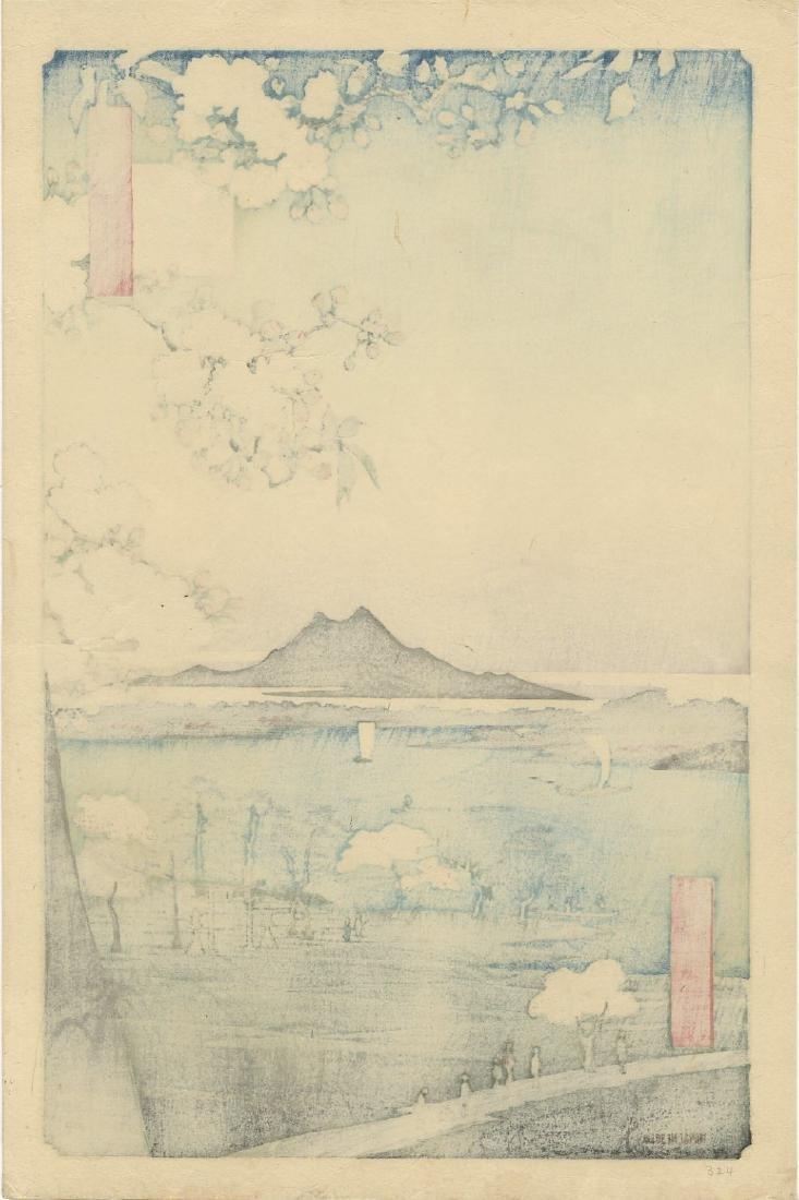 Ando Hiroshige Woodblock Suijin Shrine & Massaki, River - 2