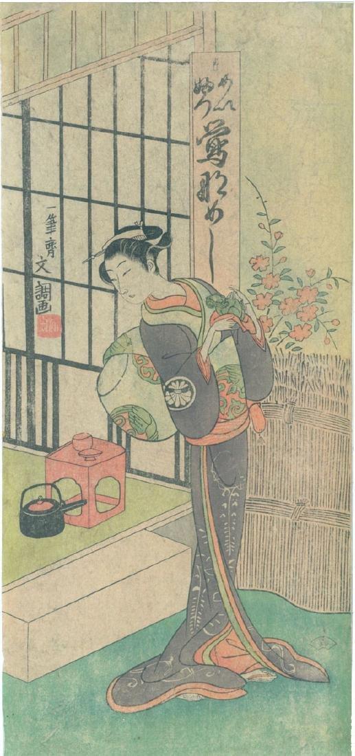 Buncho Woodblock Segawa Kikunojo II as Onnagata