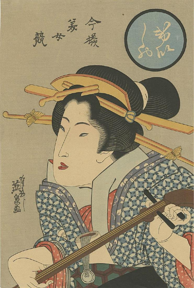 Eisen Keisai Woodblock Beauty with a Samisen