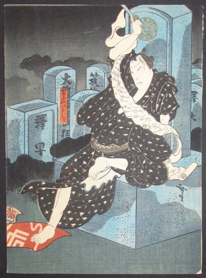 Gosôtei Hirosada Woodblock Actor in Graveyard