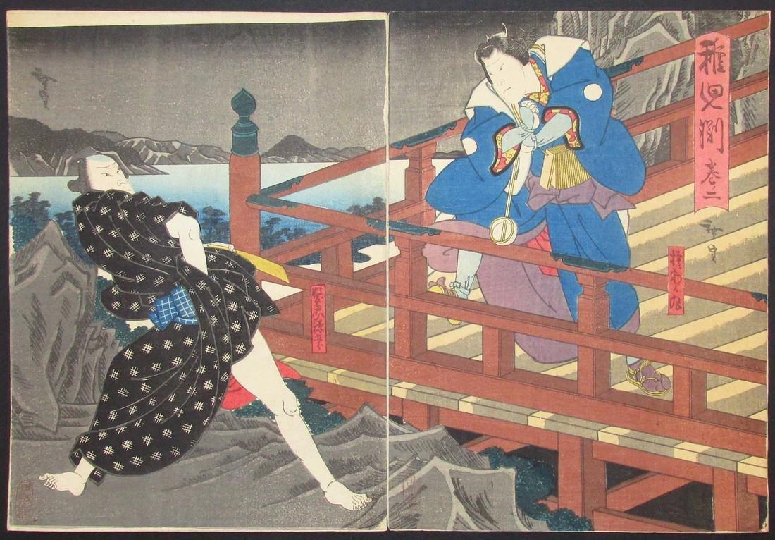 Gosôtei Hirosada Woodblock Diptych Keisei Chigogafuchi