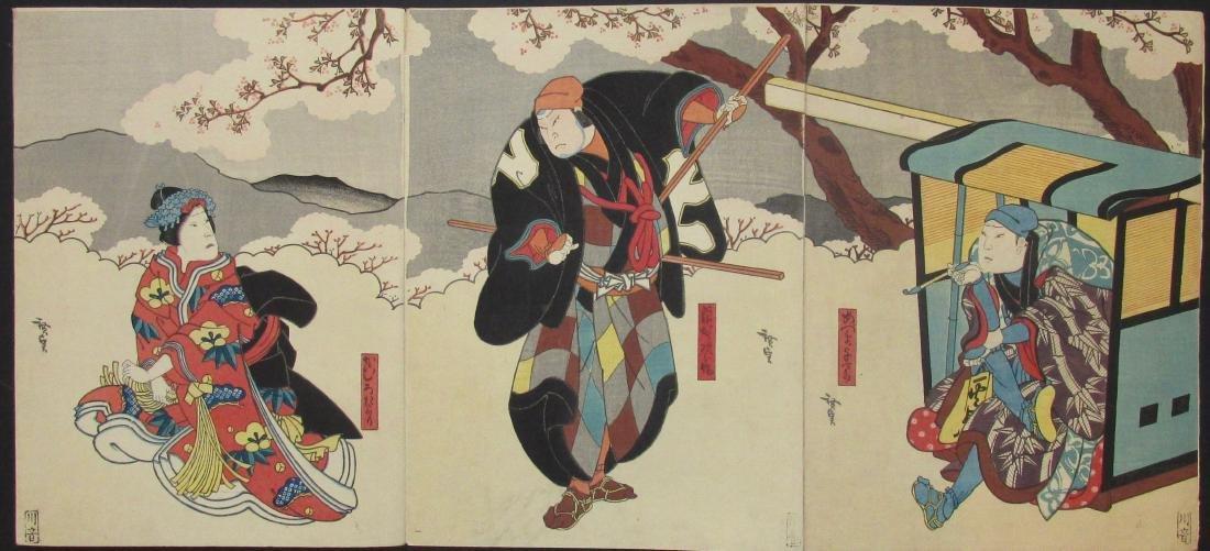Gosôtei Hirosada Woodblock Triptych Modori Kago Iro