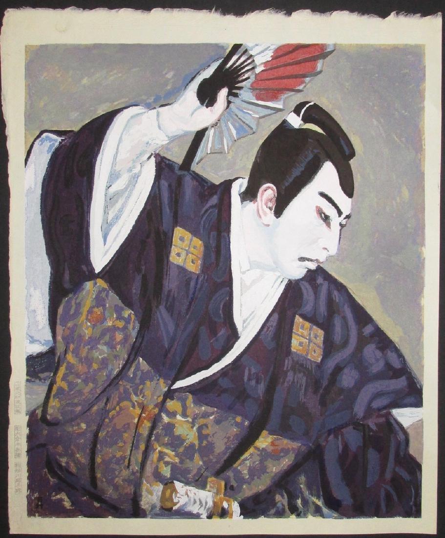 Hasegawa Noboru Woodblock Ichikawa Danjurô as Moritsuna