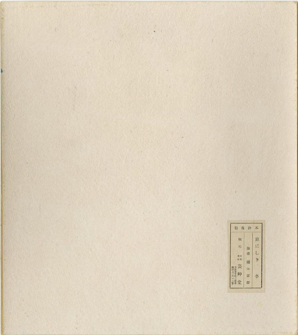 Higuchi Tomimaro Woodblock Spring, Summer, Fall, Winter - 5