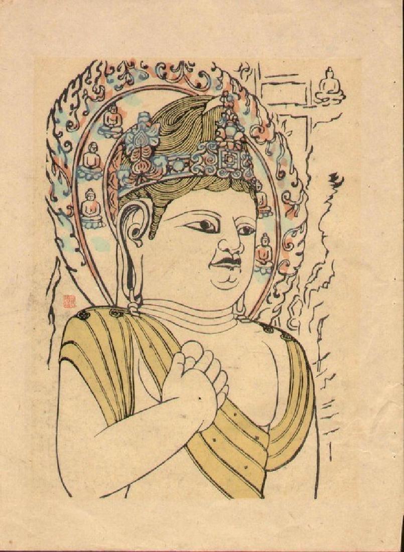 Hiratsuka Unichi Lithograph Buddhist Stone