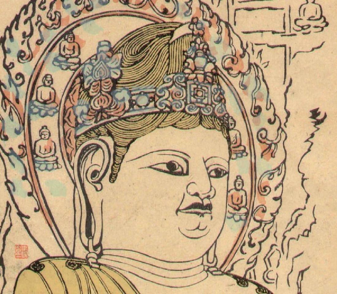 Hiratsuka Unichi Lithograph Buddhist Stone - 2