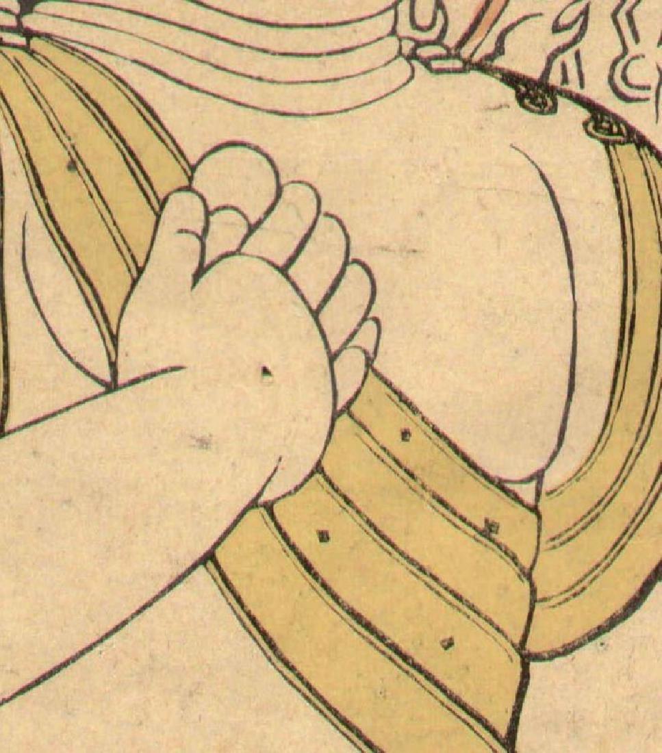 Hiratsuka Unichi Lithograph Buddhist Stone - 3