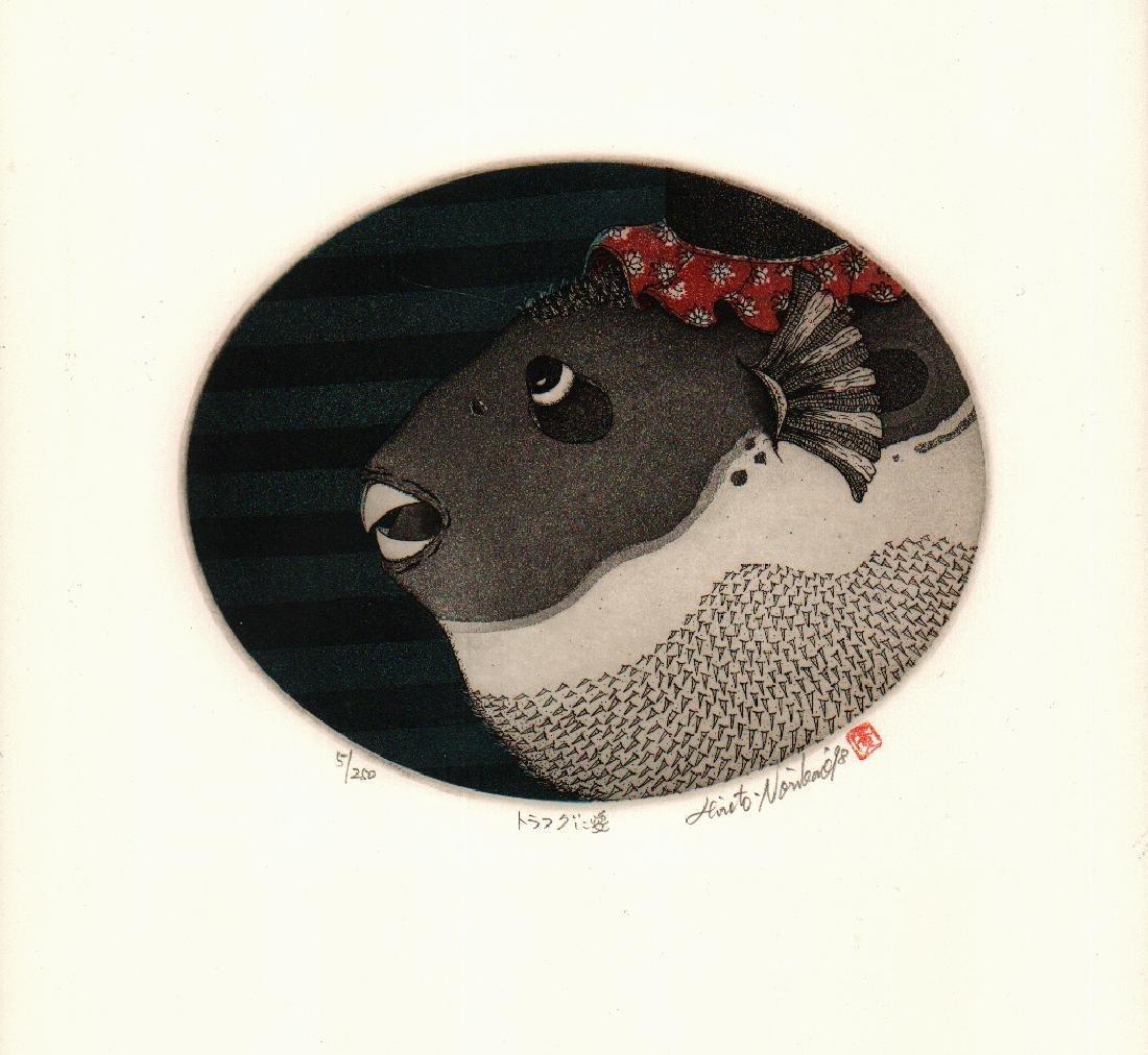 Hiroto Norikane Etching and Aquatint Blowfish