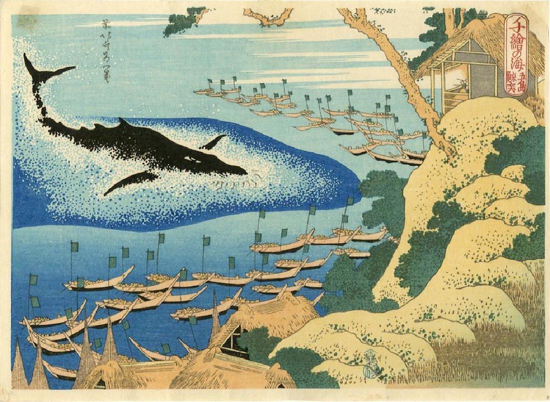 Hokusai Katsushika Woodblock Whale Hunting