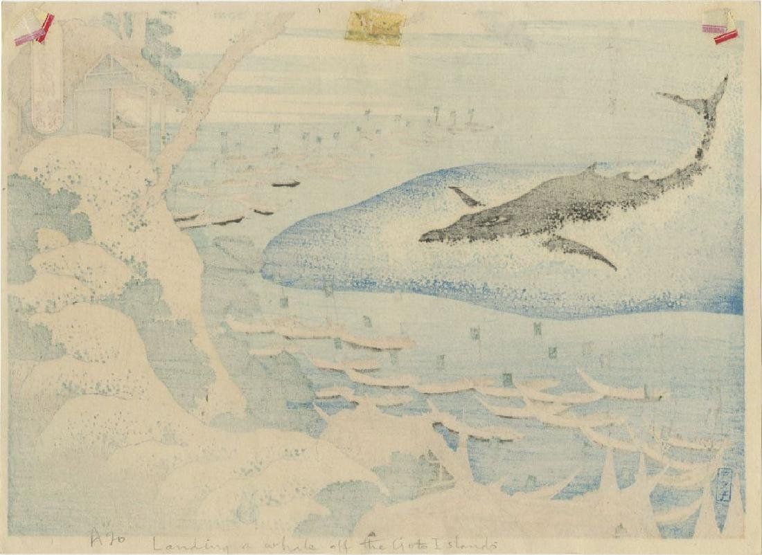 Hokusai Katsushika Woodblock Whale Hunting - 2
