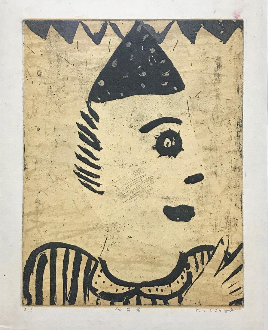 Hosoya Masayuki Linocut on Handmade Paper Spokesman