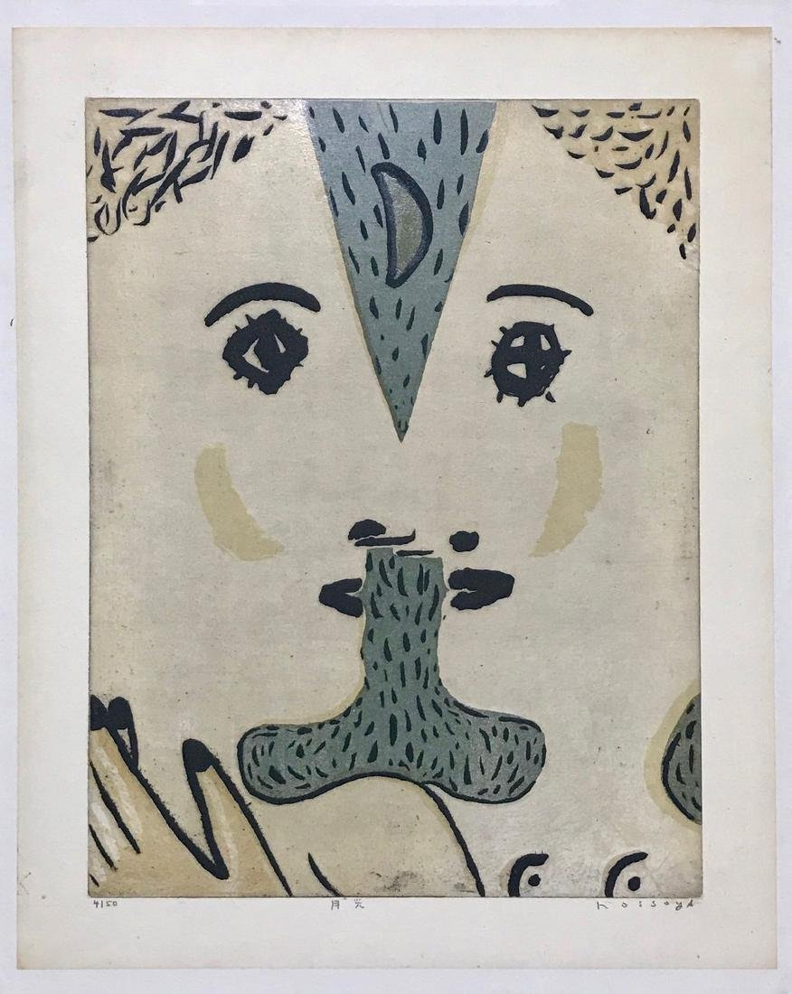 Hosoya Masayuki Linocut on Handmade Paper Moonlight
