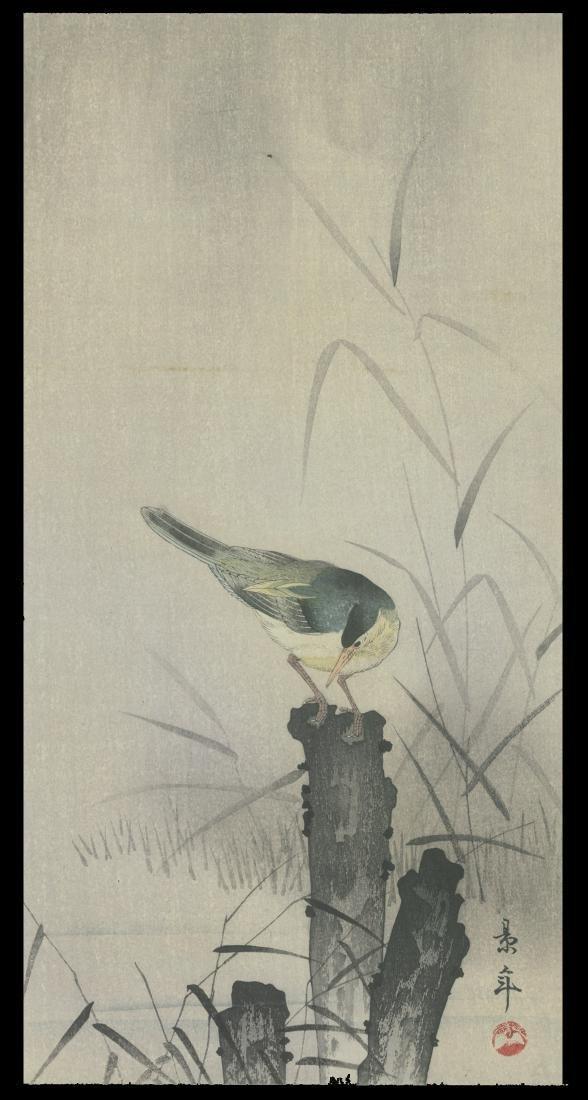 Imao Keinen Woodblock Bird on a Tree Stump