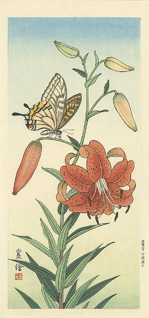Jo Hashimoto Yuzuru Woodblock Butterfly & Tiger Lily