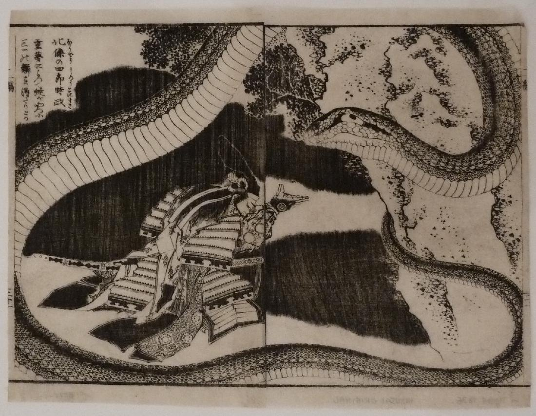 Katsushika Hokusai Woodblock Double Page of Ehon Album