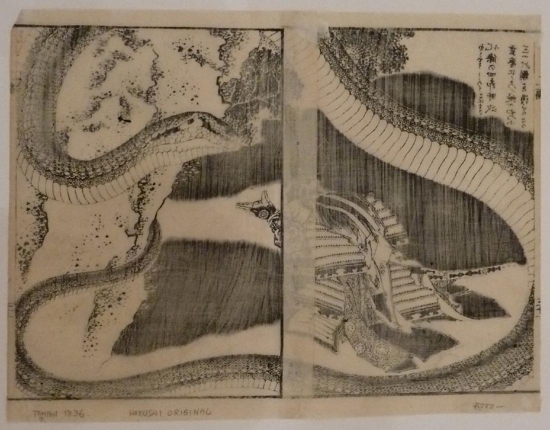 Katsushika Hokusai Woodblock Double Page of Ehon Album - 2