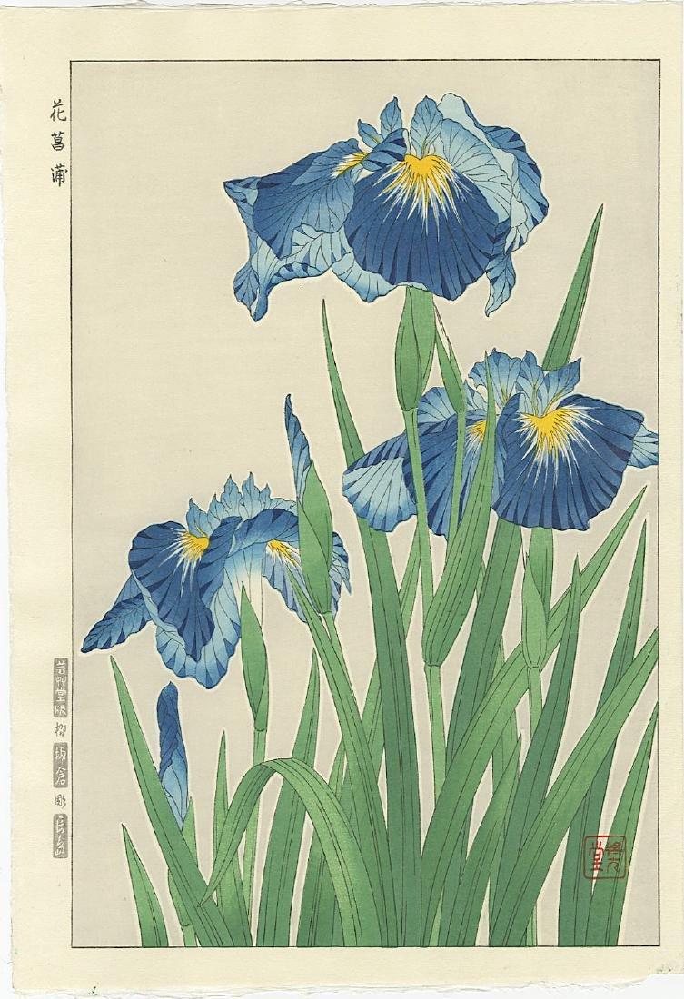 Kawarazaki Shodo Woodblock Blue Irises