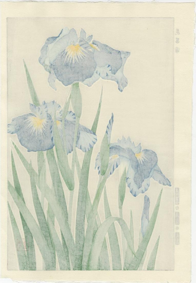 Kawarazaki Shodo Woodblock Blue Irises - 2
