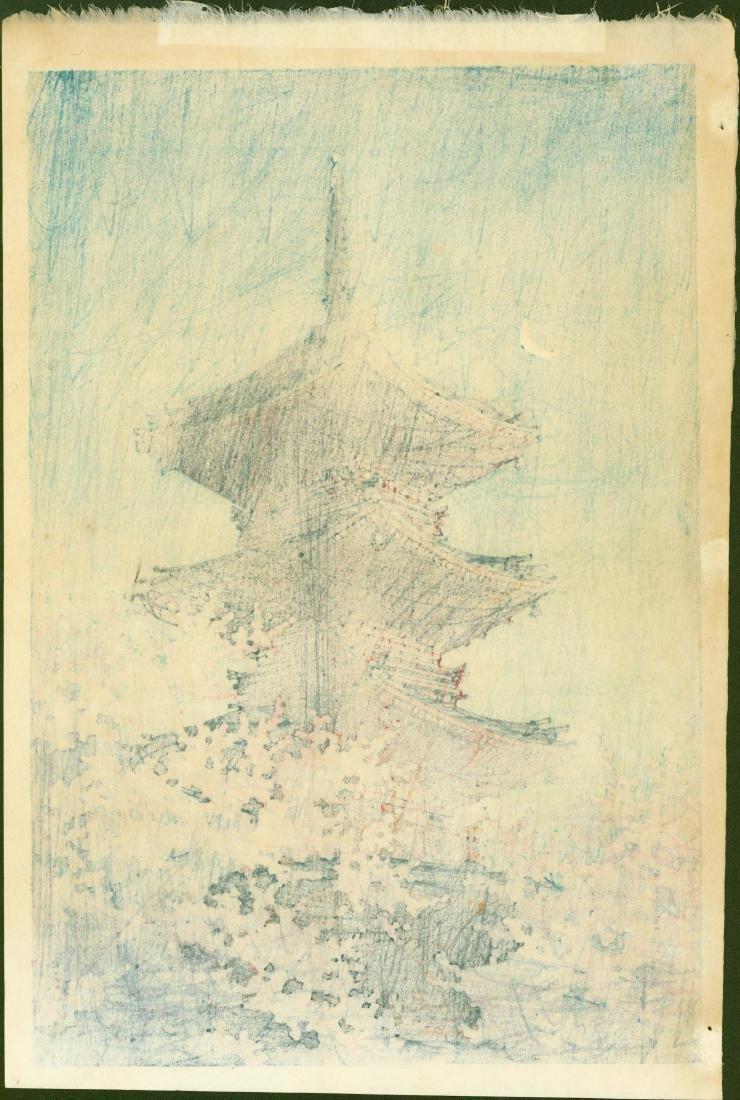 Kawase Hasui First Edition Woodblock Spring Evening - 2