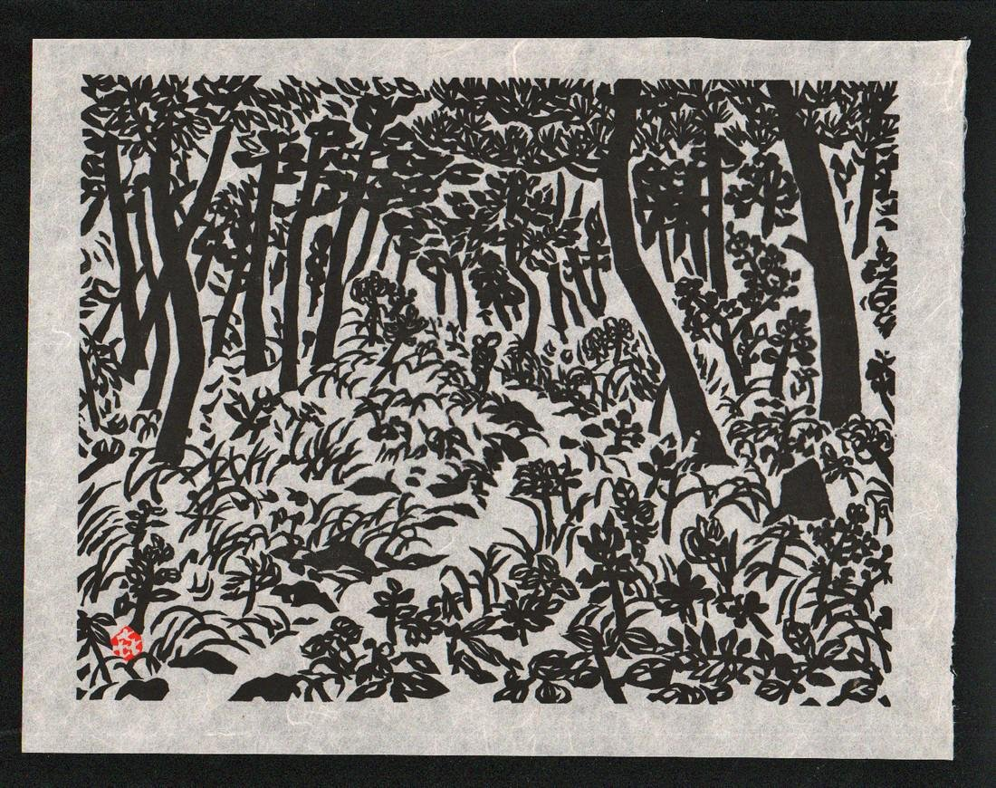 Kihei Sasajima Woodblock on Washi Mountain Road Autumn