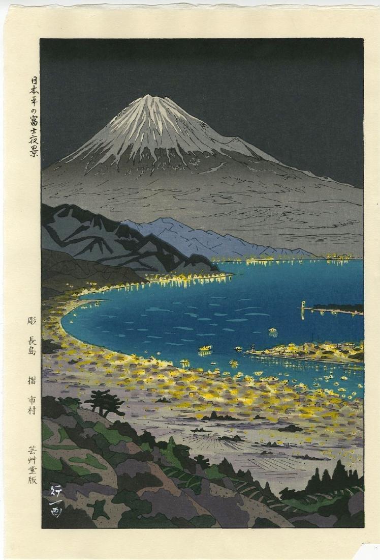 Koichi Okada Woodblock Mt. Fuji from Nihondaira