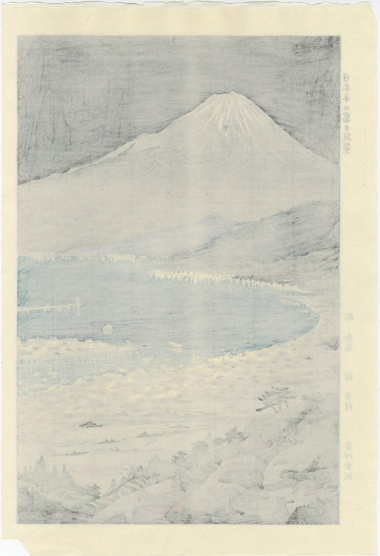 Koichi Okada Woodblock Mt. Fuji from Nihondaira - 2