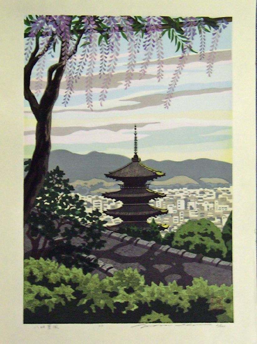 Masao Ido Limited Edition Woodblock Kyoto in Spring