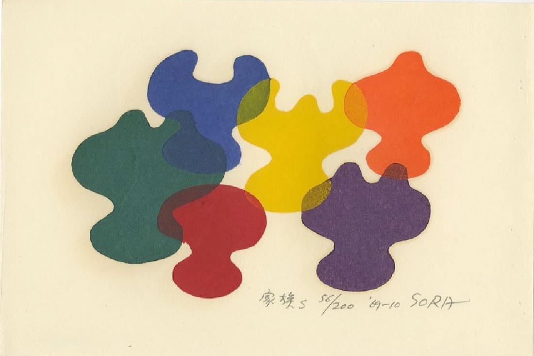 Mitsuaki Sora Woodblock Family 3