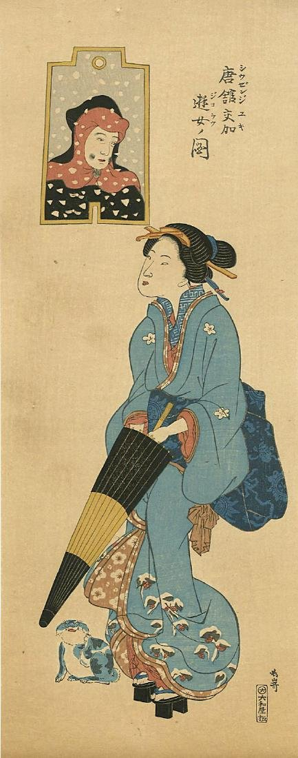 Not Read Woodblock Buddhist Woman of Nagasaki