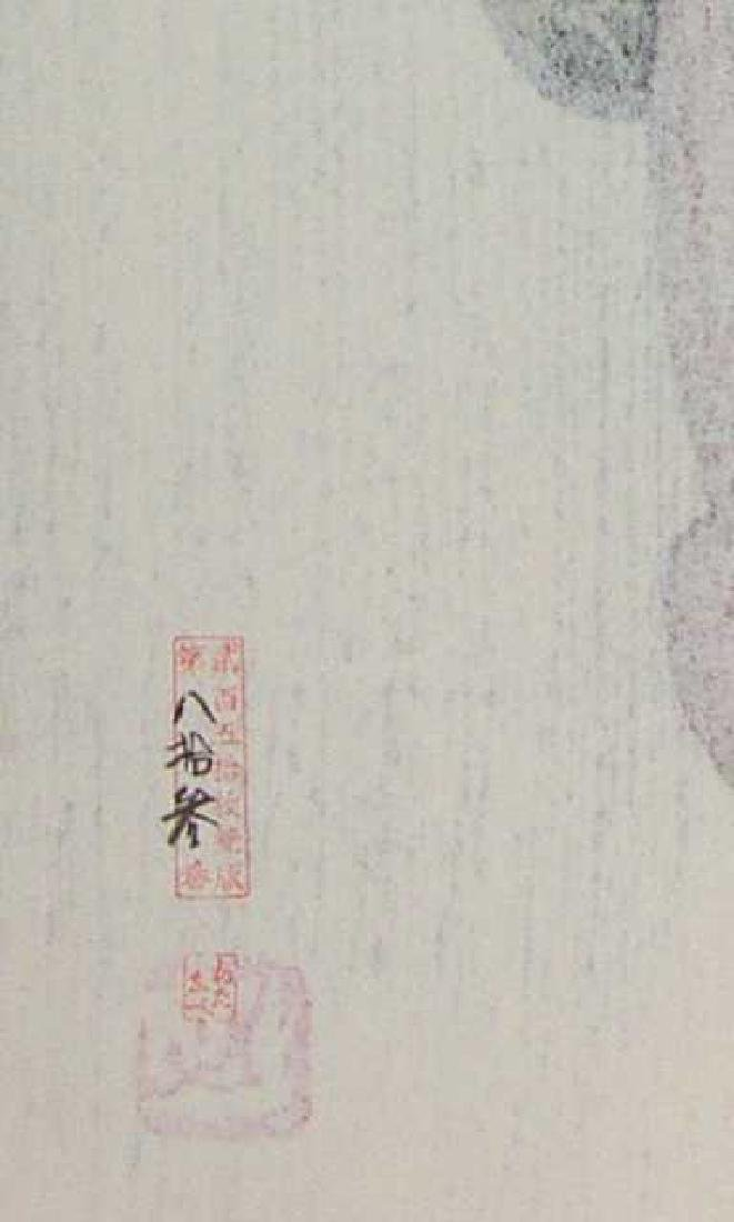 Natori Shunsen Woodblock Three Little Kittens - 2