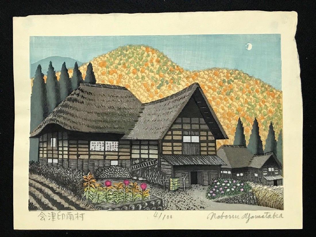 Noboru Yamataka Limited Edition Woodblock Aizu Innan