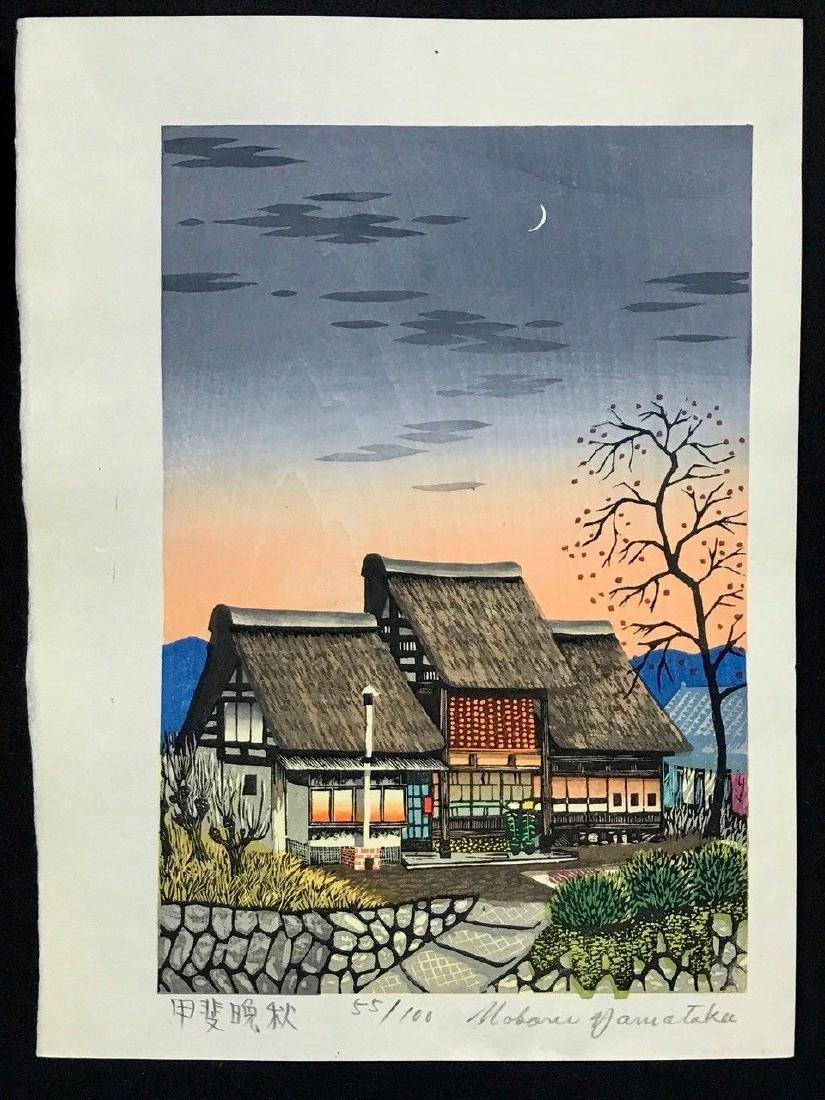 Noboru Yamataka Limited Edition Woodblock Late Autumn