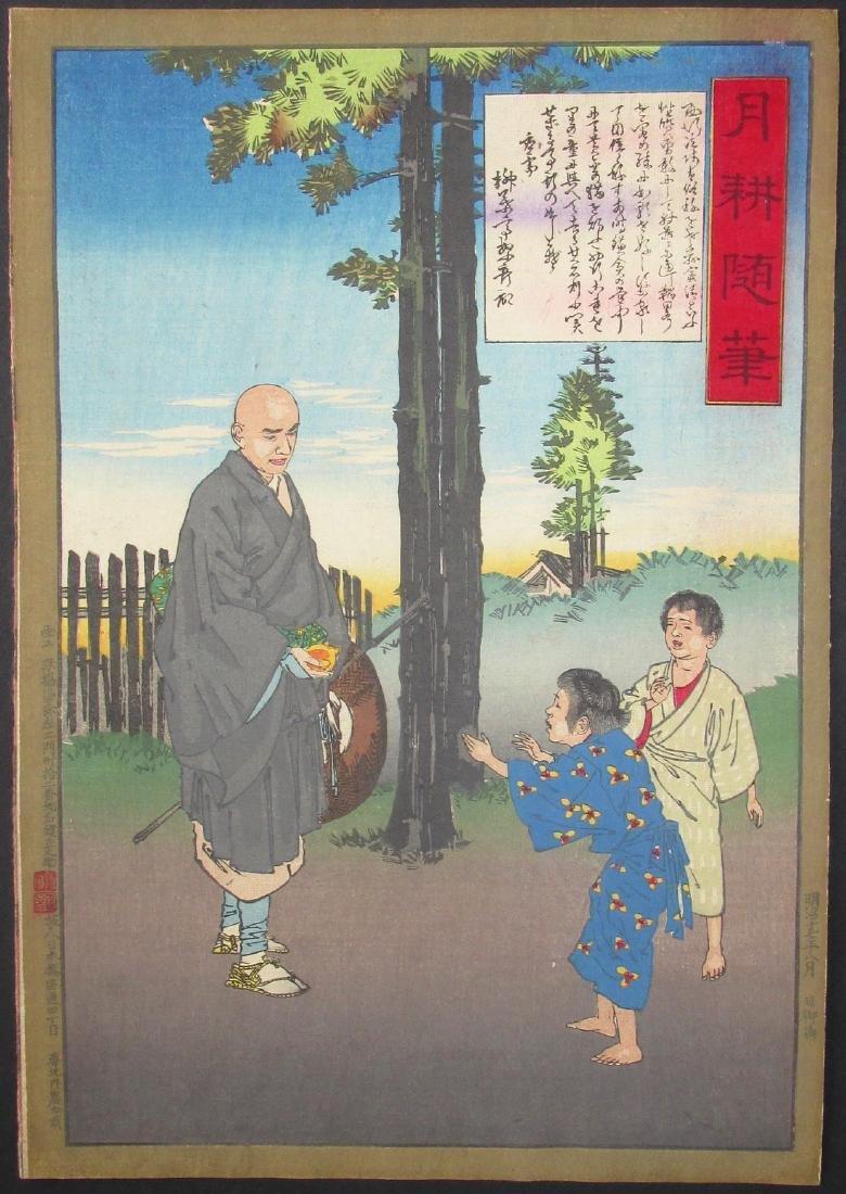 Ogata Gekko Woodblock Saigyo Hoshi