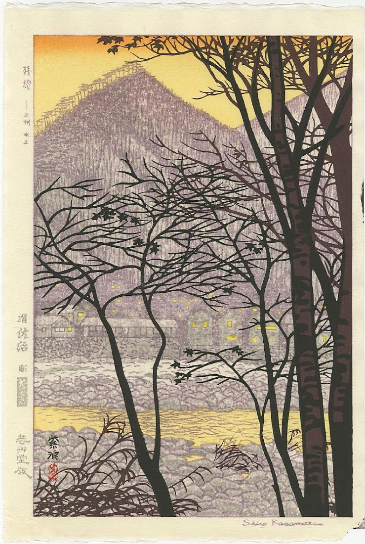 Shiro Kasamatsu Woodblock Remaining Light