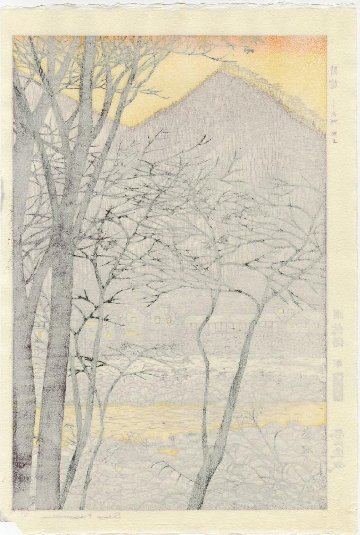 Shiro Kasamatsu Woodblock Remaining Light - 2